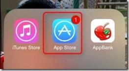 iTunesカードの残高を確認する方法