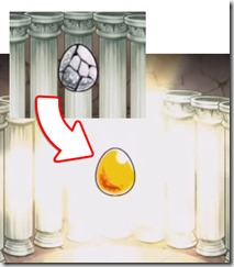 望みは捨てるな!銀卵から金卵に変身演出