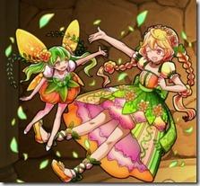 露払姫チャンス